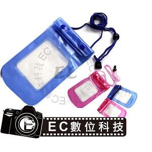 數位相機 PDA GPS 手機 MP4 MP3 等多功能防水袋