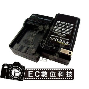 CASIO數位相機NP-30 NP-50 NP-L7電池專用國際電壓雙用快速充電器