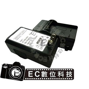 CASIO專用NP-40電池專用國際電壓快速充電器