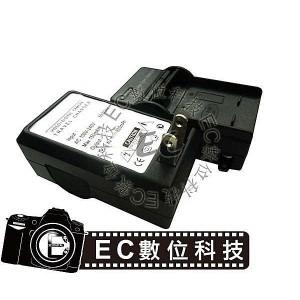 CASIO相機電池NP-130專用國際電壓快速充電器