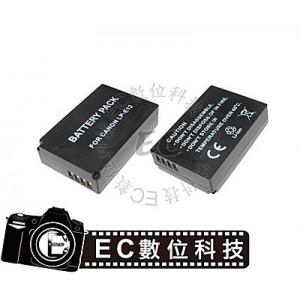 Canon 專用 LP-E12 高容量 875mAh 防爆電池