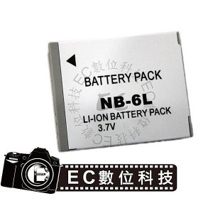 Canon 專用 NB-6L 高容量 1100mAh 防爆電池
