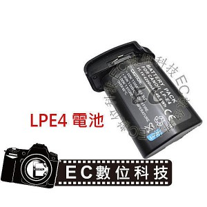 CANON  LPE-4 高容量防爆電池 (4200mAh)