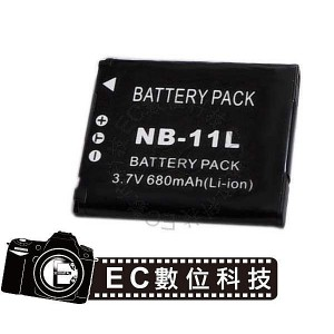 Canon專用NB-11L高容量680mAh防爆電池