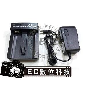 CANON EOS 1D4 1DX 1Ds 系列 專用 電池充電器 LP-E19/LP-E4N/LP-E4