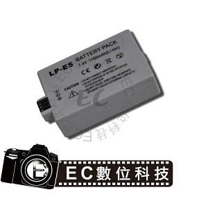 Canon專用LP-E5高容量1080mAh防爆電池