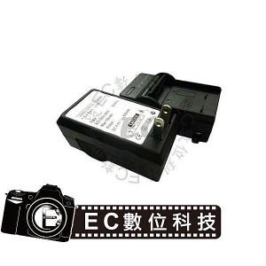 Canon數位相機NB-4L電池專用國際電壓快速充電器