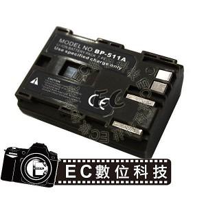 Canon 專用 BP-511高容量1500mAh 防爆電池