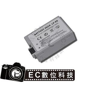 Canon專用LP-E8高容量1360mAh防爆電池