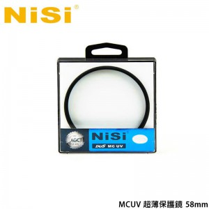 NiSi 雙面多層鍍膜 MCUV MC UV 超薄保護鏡 58MM